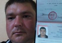 Нескольких гражданРФ 28июня не впустили в Израиль, несмотря на наличие у них необходимых документов