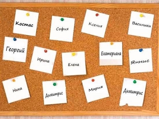 Составлен список самых популярных имен новорожденных у хабаровчан