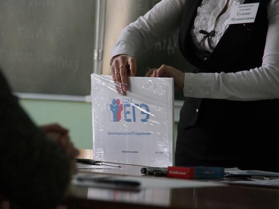 В Башкирии 109 выпускников получили за ЕГЭ 100 баллов