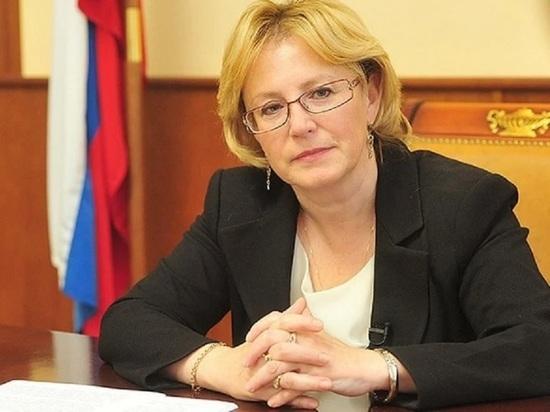 В Ярославль едет министр здравоохранения