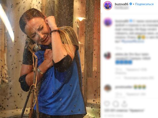 Бузова получила жуткую травму на шоу: