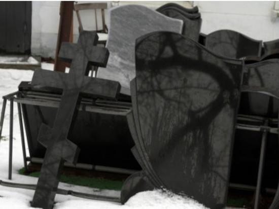 В Калининграде силовики обыскали ритуальное агентство «Альта»