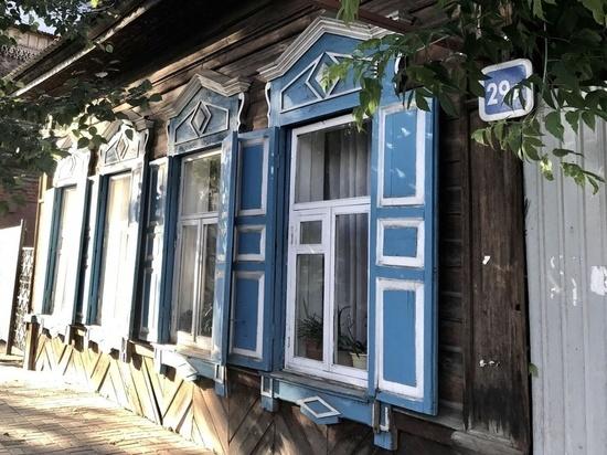 Еще девять домов в Иркутске признаны памятниками культурного наследия