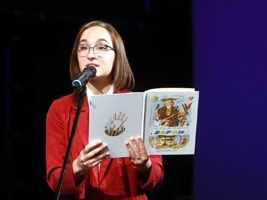 Девятиклассница из Краснодара победила на чемпионате по чтению вслух