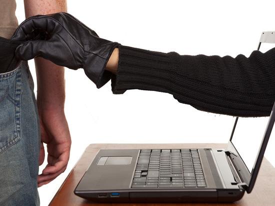 В Иванове виртуальные мошенники лишили местного жителя 35 тысяч рублей