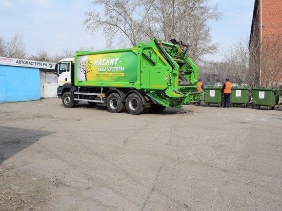 Омичам пересчитают плату за мусор с 1 апреля