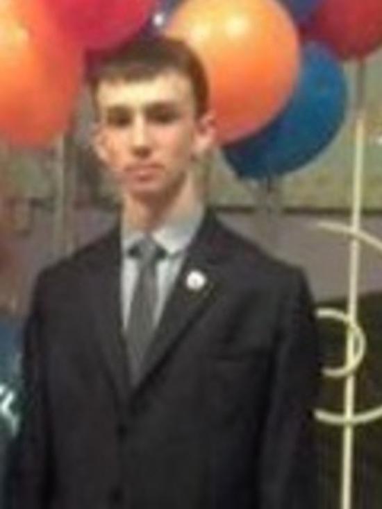 Полицейские Прокопьевска просят помочь найти пропавшего 16-летнего юношу