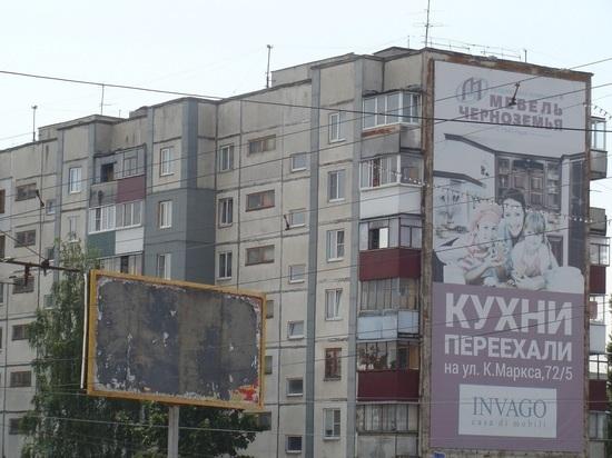 """Курск """"завяз"""" в рекламе"""