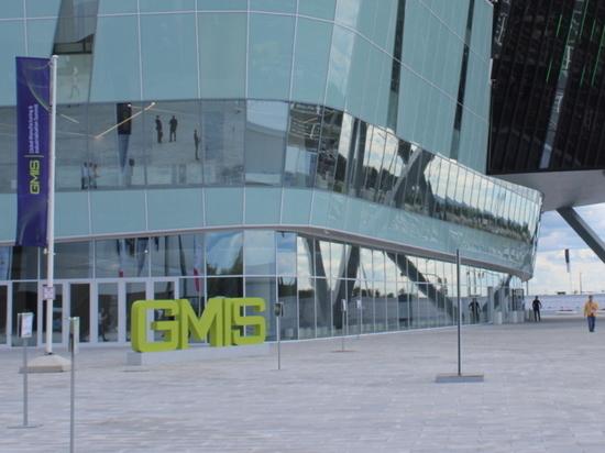 В Екатеринбурге завершил работу GMIS-2019