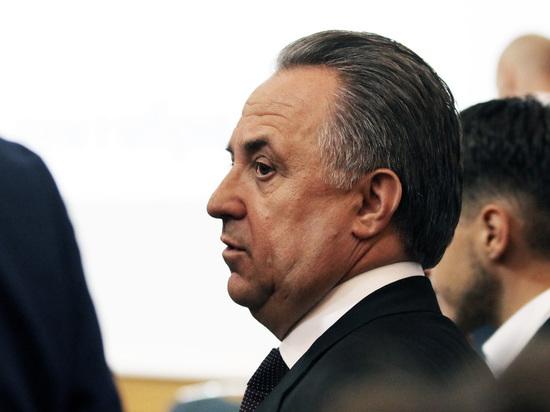 Суд не оправдал Виталия Мутко, но разрешил ходить на стадион