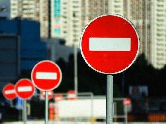 В Великих Луках по улице Розы Люксембург несколько дней будет закрыто движение