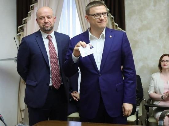 Алексей Текслер первым получил удостоверение кандидата в губернаторы