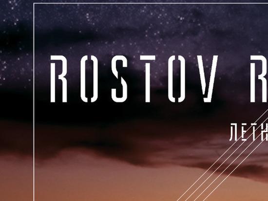 Быстрее всех на Rostov Roof Music с МегаФоном