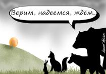 Скандально известный депутат Госдумы Виталий Милонов предложил премьеру Медведеву создать государственную компанию-туроператора