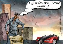 Три суперкара не попали в список облагаемых повышенным налогом автомобилей