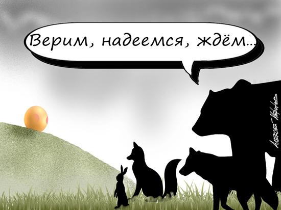Над россиянами нависла угроза ездить за границу через госкомпанию