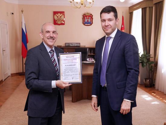 Антон Алиханов вручил благодарственное письмо Генеральному консулу Германии в Калининграде