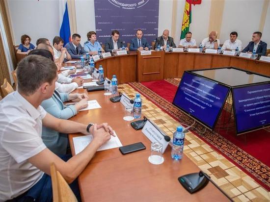Депутаты ЗСК одобрили изменения в устав Краснодарского края