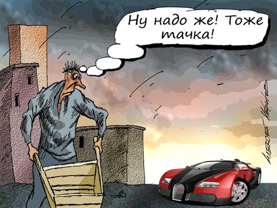 Бугатти за100 млн руб. непопал под налог нароскошь