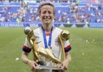 Женская сборная США стала чемпионом мира по футболу