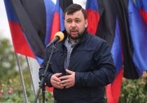 Глава ДНР заявил об обострении ситуации в республике