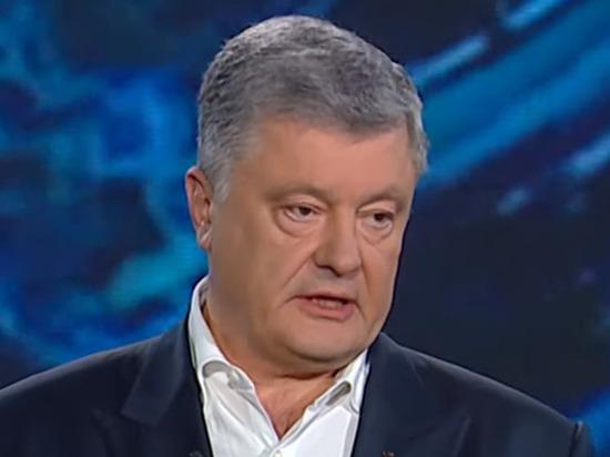 На Украине возбудили уголовное дело против Порошенко