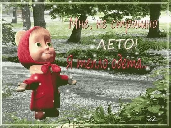 Пик холода пройден – в Архангельске начинает понемногу теплеть