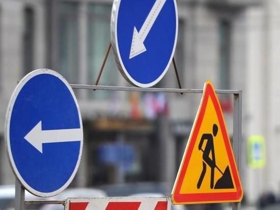 В Чите перекроют несколько участков улиц из-за ремонта теплосетей