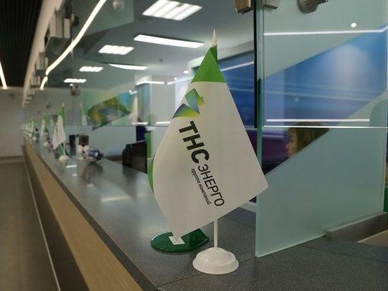 В 26 офисах ПАО «ТНС энерго Ярославль» доступна безналичная оплата услуги энергопотребления