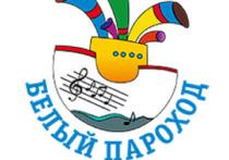 4 августа в Ярославской области ожидают детский «Белый пароход»