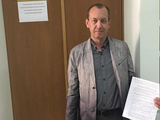 Появился первый кандидат на пост мэра Рязани