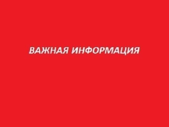 Администрация Петрозаводска объяснила, почему в Октябрьском районе отключили холодную воду