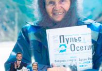 Человека года Почты России наградили в Кремле