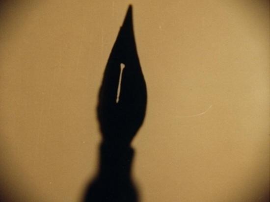Ив Гандон: чем французский литератор был знаменит до скандала