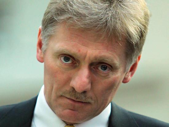 Кремль ответил на предложение употреблять в пищу санкционные продукты