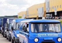 Почта России выбрала лучшего почтальона и лучшего водителя