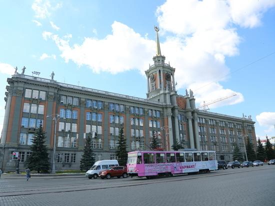 Численность населения Екатеринбурга продолжает увеличиваться