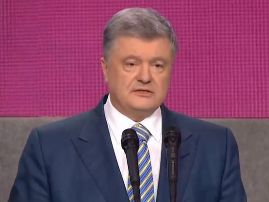 Порошенко ответил Зеленскому про новую люстрацию: «Пророссийский реванш»