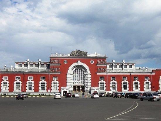 Билет на поезд  в Курске может стать билетом на автобус
