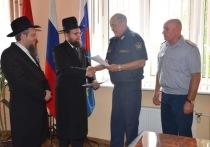 Подписано соглашение между Федерацией еврейских общин России и УФСИН по Самарской области
