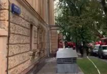 Сильный пожар заставил поволноваться в пятницу сотрудников Российского госархива литературы и искусства