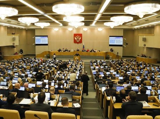 Bloomberg сообщил о парламентской реформе с «расширенным премьерством» Путина