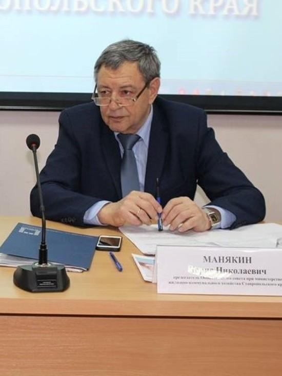 «Российский премьер высоко оценил благоустройство Ставрополья»
