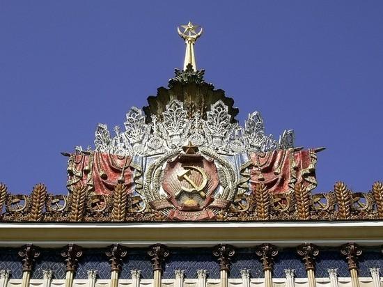 Телемост Россия - Украина провели по скайпу под старые песни