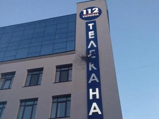 Здание телеканала в Киеве обстреляли из гранатомета