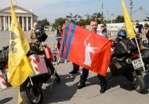 Мотопробег до Владивостока взял старт в Волгограде