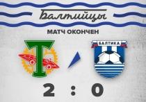 В новом сезоне калининградская «Балтика» потерпела второе поражение подряд