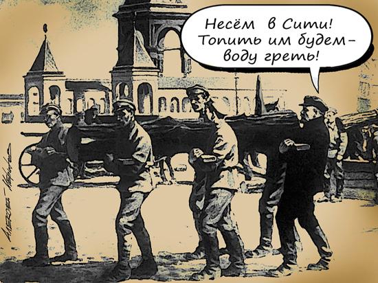 Что произошло за неделю: грузинский мат на Путина, «медведки» вместо хрущевок