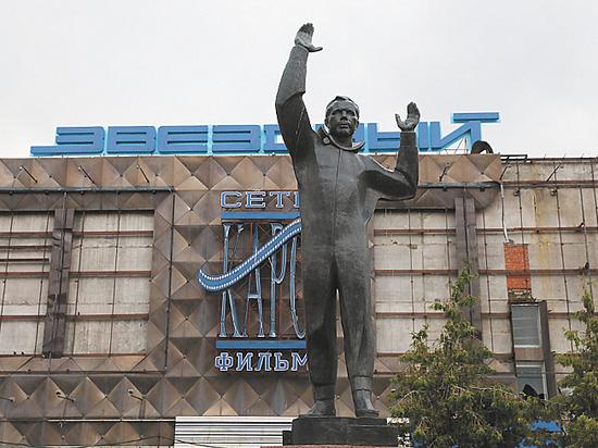 В Москве решили разобрать знаменитый кинотеатр «Звездный»