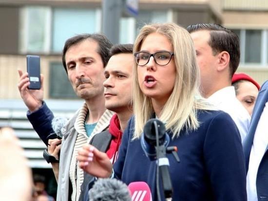 Яшина и Соболь задержали на несанкционированной акции в Москве
